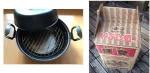 (左)燻製鍋・(右)燻製キット